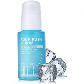 Увлажняющая сыворотка люксового уровня BRTC Aqua Rush serum