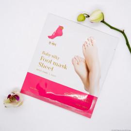 Маска для ног Holika Holika Baby Silky Foot Mask