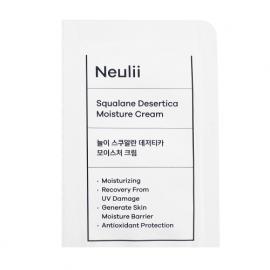 Neulii Squalane Desertica Cream