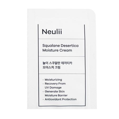 Neulii Squalane Desertica Cream -фото