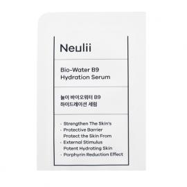 Neulii Bio Water B9 Serum