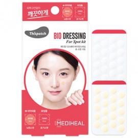 Точечные патчи для проблемных участков кожи Mediheal Bio Dressing For Spot Kit