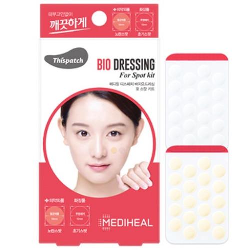 Точечные патчи для проблемных участков кожи Mediheal Bio Dressing For Spot Kit-фото