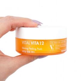 Пилинг - диски с витаминами Tony Moly Vital Vita 12 Shining Peeling Pads