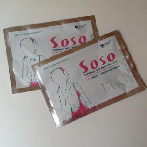 Пластырь для похудения Soso-фото