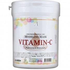 Anskin Vitamin - C Modeling Mask
