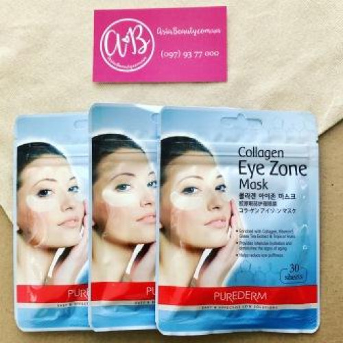 Purederm Collagen Eye Zone Mask-фото