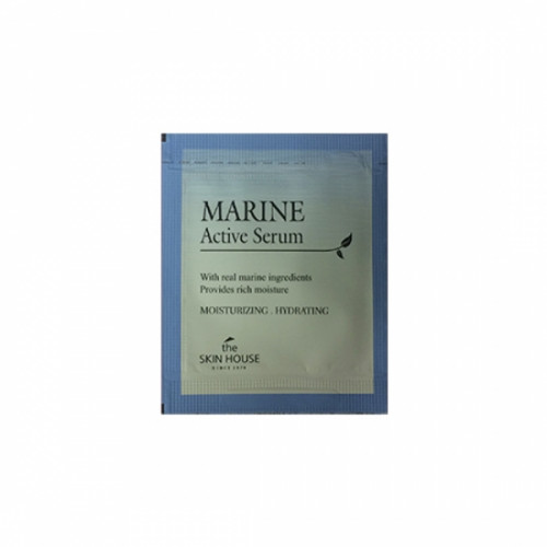 The Skin House Marine Active Serum-фото
