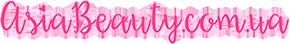 Интернет-магазин корейской косметики ASIA BEAUTY